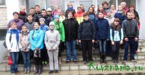 Районный слет юных экологов