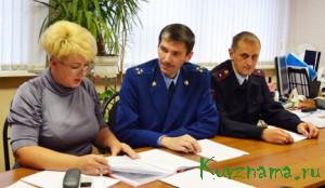 18 октября в прокуратуре Кувшиновского района состоялся брифинг