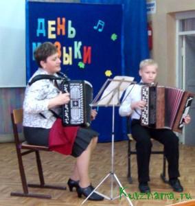 Международный день музыки в Кувшиновской детской музыкальной школе