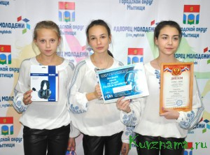 Ансамбль «Радуга» (слева направо): Валерия Ветрова, Елизавета Сорокина, Елизавета Корлюкова