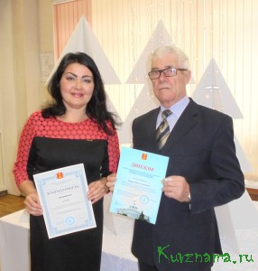 Инна Хромова и Иван Кирица
