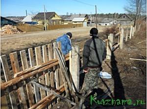 Один год из жизни сельского поселения