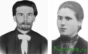 Супруги Тургеневы