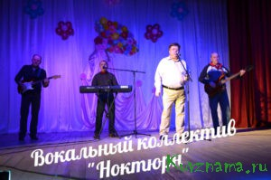 Концерт в МККДЦ 8 Марта