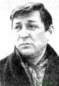 Ю.А. Козлов