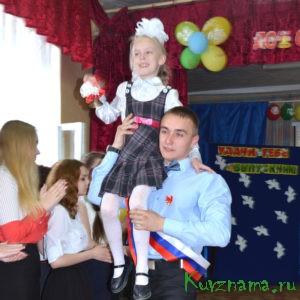 Торжественная линейка для выпускников 11 класса в КСОШ №2