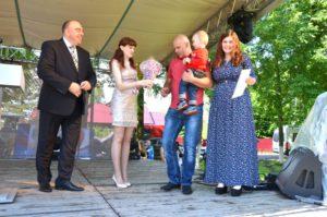 Сертификат семье Числовых