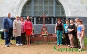 В минувшие выходные Прямухино встречало гостей – из Торжка и Севастополя