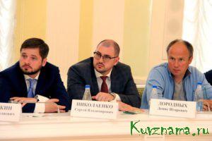 Совещание в правительстве Тверской области 20 июня
