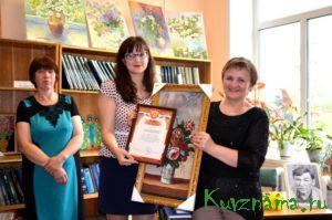 Конкурс, посвященный памяти Ю. А. Козлова