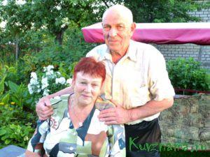 Супруги Крутиковы