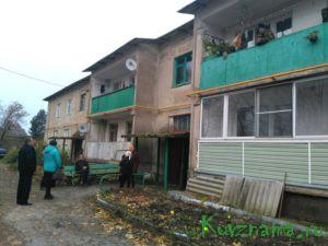 18-ти квартирный дом в Заовражье