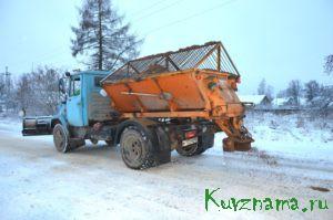 Дорожники к зиме готовы