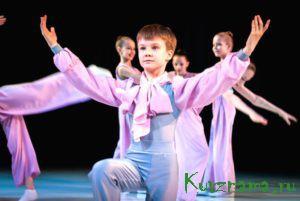 Школа танца Бориса Эйфмана