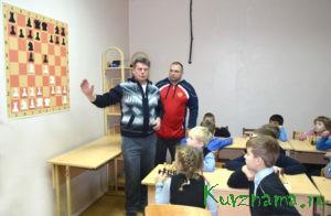 В СОШ №1 открылся клуб интеллектуальных игр.
