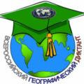 Приглашаем принять участие в III Всероссийском географическом диктанте