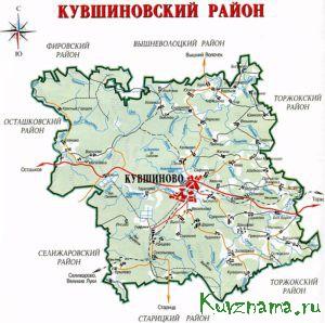 Кувшиновский район
