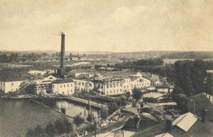 Нижняя фабрика
