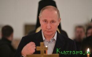 Президент Владимир Путин в праздник Крещения Господня посетил Нило-Столобенскую пустынь
