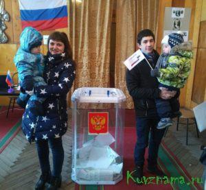 Выборы Президента РФ в Кувшинове в разгаре