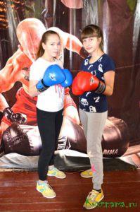 Девушки-боксерши