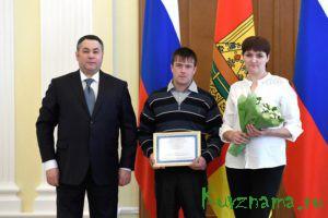 Светлана и Максим Поздеевы с губернатором Игорем Руденей