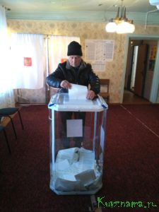 Кувшиновские сельчане выбирают Президента РФ