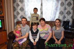 ружная семья Калинич