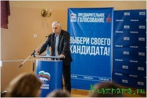Праймериз в Тверской области пройдет по первой, самой открытой модели