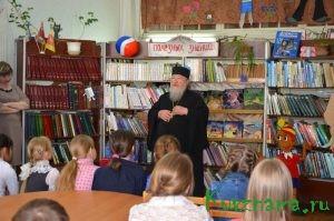 В преддверии Дня славянской письменности и культуры
