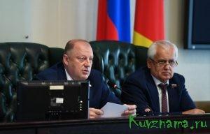 Андрей Епишин: «Сотрудничество Правительства Тверской области с федеральными структурами вышло на системный уровень»
