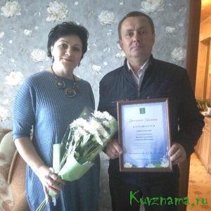 Валерий и Оксана Слепневы