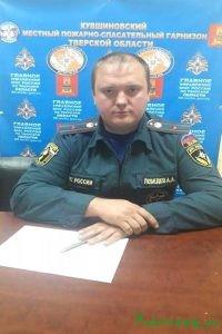 А.А. Лебедев