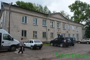 Поликлиника Кувшиновской ЦРБ