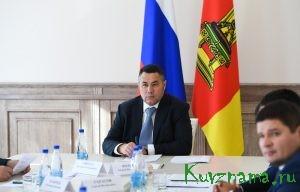 Игорь Руденя провёл совещание по строительству новой детской областной клинической больницы