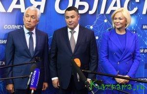 Татьяна Яковлева: «Мы составляем ряд мероприятий по улучшению показателей демографии в Тверской области»