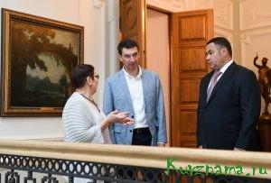 Игорь Щёголев и Игорь Руденя посетили Тверской императорский дворец