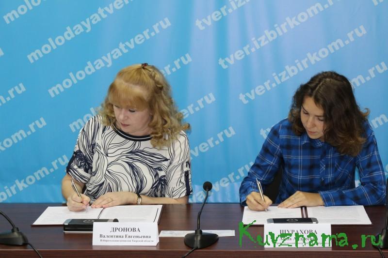 Валентина Дронова и Анна Шурахова
