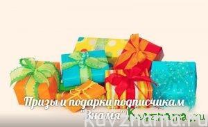 Новогодняя лотерея
