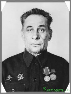 Василий Федорович Зайцев
