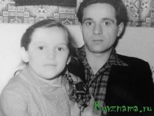 Валентин Андреевич Петров со своей  дочерью Ларисой