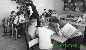 Викторина в школе №1