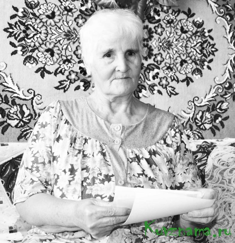 Людмила Федоровна Кузнецова