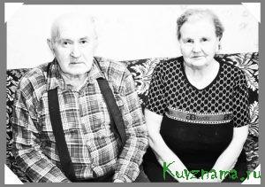 Геннадий и Зинаида Крыловы