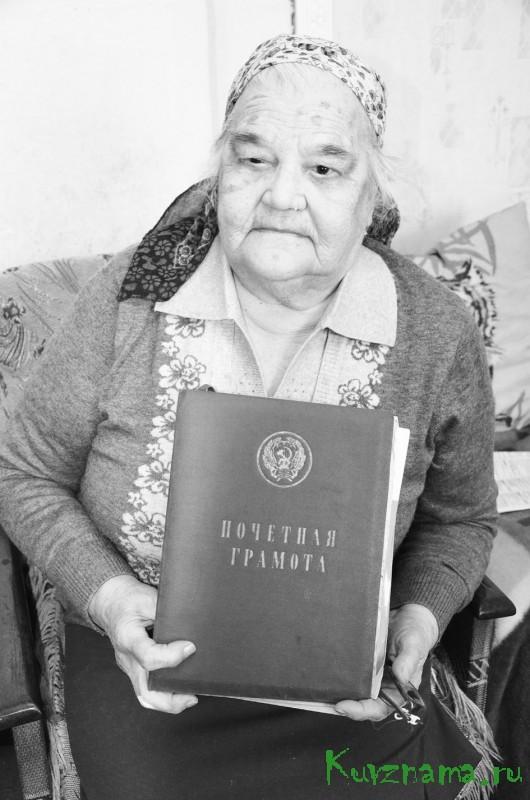 Екатерина Николаевна Шмелёва