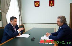 На встрече главы Тверского региона и руководителя «Почта Банк»