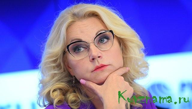 Голикова назвала цель ужесточения наказания за увольнение перед пенсией