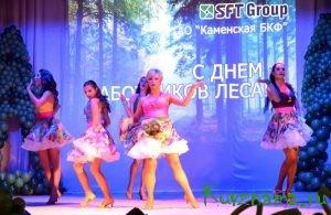 Каменская БКФ отметила День леса и очередной день рождения