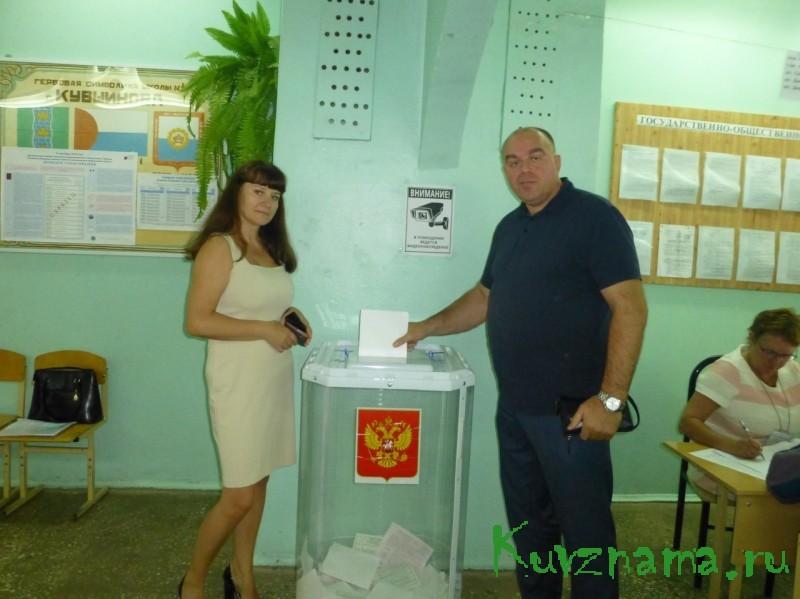 Выборы 9 сентября 2018