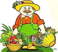Вниманию садоводов!